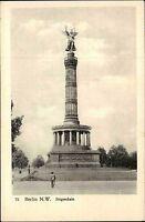 Berlin Postkarte ~1910 Siegessäule Großer Stern Tiergarten Nationaldenkmal Säule