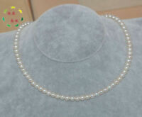 """14k Yellow Gold AAA Japanese Akoya 6-7mm white pearl Necklace 18"""""""