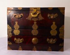 Large Korean Made Wood & Brass Table Top Chest - Jewelry - Other?