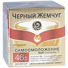 Black Pearl Day Face Cream 46+ 50 ml