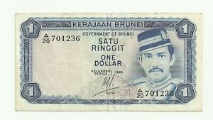 """BRUNEI  $1 1980  A20_701236   """"VF"""""""
