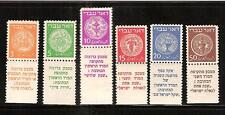 ISRAEL # 1 - 6  Mint ANCIENT JUDEAN COINS.  Various Coins, 1948.