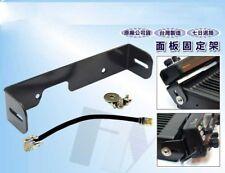 ICOM MB-85 STYLE Mounting bracket for  ICOM IC-2720H IC-2720