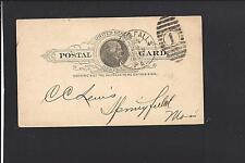 "BEAVER FALLS,PENNSYLVANIA 1893 GOVERNMENT POSTAL CARD, ""UNION DRAWN STEEL CO""."