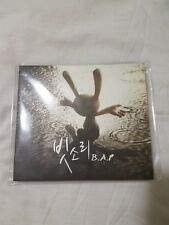 B.A.P Rain Sound Digital Single Album Rare!