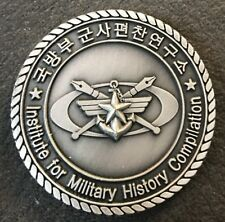 US Military ~ Inst. for military History ~ Challenge Coin (VINTAGE ~ AUTHENTIC)