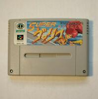 Super Valis (Nintendo Super Famicom SNES SFC, 1992) Japan Import