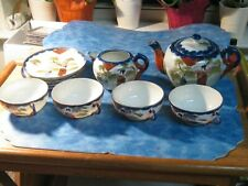 ANTIQUE JAPANESE HAND PAINTED EGG SHELL SATSUMA TEA SET Traditional Mother & Son