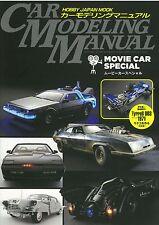 Car Modeling Manual Movie cars Special book Delorean Bat mobile Intersepter