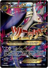 Pokemon Roaring Skies M Latios-EX - 102/108 - Full Art Ultra Rare Card