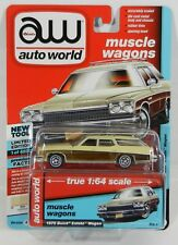 2018 AUTO WORLD 1:64 *PREMIUM 4A* SAND BEIGE 1974 Buick Estate Station Wagon NIP