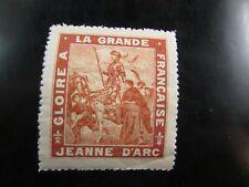 poster stamp cinderella vignette marken gloire a jeanne d arc la grande francais