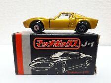 (Rare! Body Mint!) Matchbox - J1 Lamborghini Miura Japan Black Box