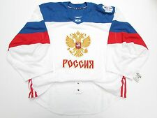 RUSSIA WHITE 2016 WORLD CUP OF HOCKEY TEAM ISSUED ADIDAS JERSEY GOALIE CUT 58