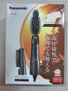 PANASONIC EH-KA60-K KURUKURU ZIGZAG Curling Hair Dryer AC100-120V AC200-240V