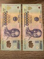 South Korea 5000 50000 Banknotes 10000 65000 Korean Won Total Korea Won
