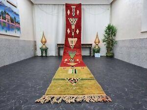 "Moroccan Boujaad Handmade Runner 2'5""x18'3"" Berber Patchwork Red Faded Green Rug"