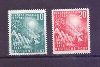Bund 1949 - Bundestag - MiNr. 111/112 postfrisch** - Michel 100,00 € (481)