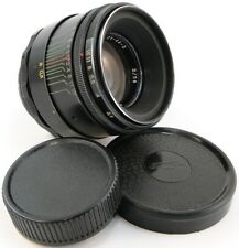SERVICED! HELIOS 44-2 58mm f/2 Russian Lens M42 with Adapter Fujifilm X Mount FX