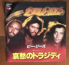 """BEE GEES - Tragedy / Until Japan 7"""" Vinyl DWQ6067"""