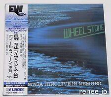 TERUMASA HINO / Wheel Stone : Live In Nemuro JAPAN CD Mini LP w/OBI - East Wind