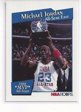 RARE 1991-92 HOOPS BASKETBALL INSERT ALL-STAR MVP'S MICHAEL JORDAN #IX #9 BULLS
