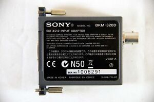 Sony BKM-320D SDI 4:4:2 Input Adaptor FREE SHIPPING FOR UK MAINLAND ONLY