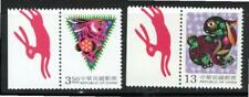 Rep of China Taiwan 1998 #3215-6 Set of 2 w/Margin Year of the Rabbit XF MNH