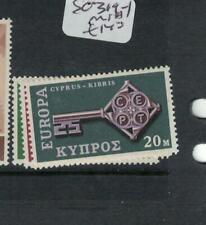 Cyprus SG 309-1 MNH (10ebn)