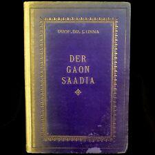 HOLOCAUST BOOK Gaon Saadia 1926 Community Jewish Religious School Berlin 1936