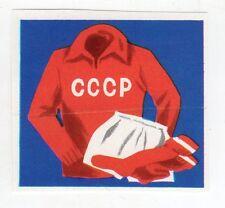 figurina - CALCIATORI EPOCA MONDIALI 1966 - DIVISA RUSSIA