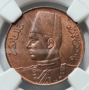 EGYPT 1 millieme AH 1366 1947 NGC MS 63 RB UNC Farouk RED #3