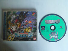 Digimon World PS1. Sony PlayStation 1. NTSC-J Japanese