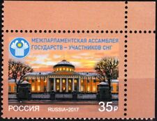 RUSSIA 2017-10 CIS Interparliament. Assembly. Architecture. Politics. CORNER MNH