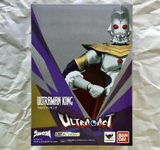"Ultra Act Ultraman King 6.5"" action figure Bandai Tamashii Nations exclusive"