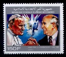 Papst Johannes Paul II und Mikhail Gorbatschow. 1W. Komoren 1990