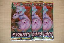 3 Japanische Pokemon Booster Packs/ SM 11 Bund der Gleichgesinnten/ Japan Import