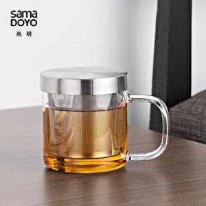 Samadoyo Glass Teapot  Loose Leaf Tea Infuser Mug with Strainer  350ml