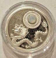 2016 Canada June Birthstone $5 Silver Coin 1/4 oz w/ box & COA - only 3k mintage
