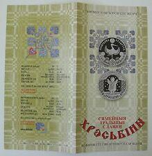 prospectus pour les pièces commémorative Le Baptême - Bielorussie Belarus