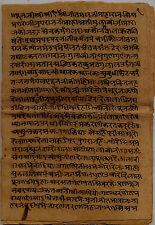 INDIA VINTAGE HANDWRITTEN MANUSCRIPt to Jain Muni Maharaj Shree Jeet Mal Ji
