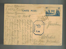 1940 France Concentration Internment Camp de Gurs Postcard Cover to Palestine