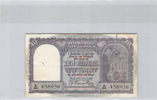 India 10 Rupees ND N° R/24 458956 Pick 38
