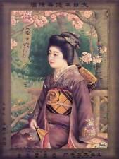 Vintage anuncio Sake Geisha Japón Poster Vintage Arte Impresión Foto BB2023B