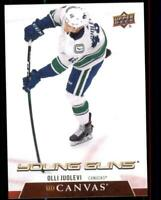 2020-21 UD Series 1 Canvas Young Guns #C109 Olli Juolevi RC - Vancouver Canucks