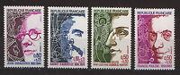 FRANCIA/FRANCE 1974 MNH SC.B473/476 Famous men