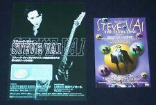Steve Vai - Lot of two (2) Japan Japanese concert flyers tour flyers handbills