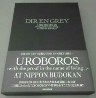 Dir en grey Uroboros-with the proof in the name of living Limited Edition DVD