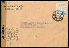 1947, Japan, 376 A, Brief - 1612203