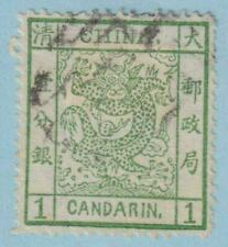 CHINA 1  USED - NO FAULTS EXTRA FINE!